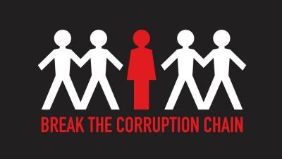 Παγκόσμια ημέρα κατά της διαφθοράς 2014