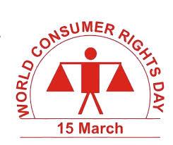 ημέρα δικαιωμάτων καταναλωτή