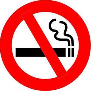 Καπνοβιομηχανία και νομικοί προβληματισμοί
