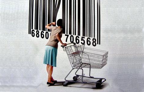 Απονομή της ιδιότητας του καταναλωτή σε δικηγόρο