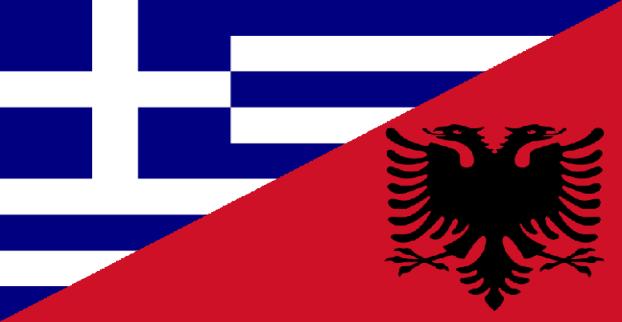 Ημερίδα: Οι ελληνοαλβανικές επιχειρηματικές σχέσεις