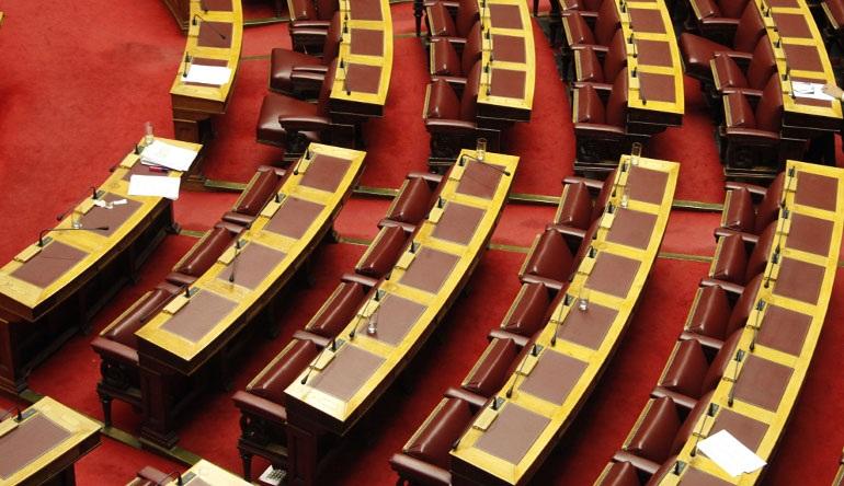 Νομοσχέδιο: Μέτρα επιτάχυνσης και εξορθολογισμού της διοικητικής δίκης