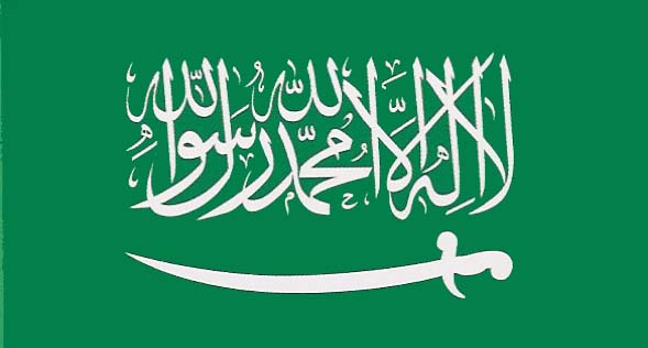 Υπόλογη η Σαουδική Αραβία για την επίθεση της 11/9 με νομοθετική ρύθμιση