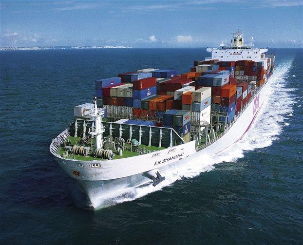 """Young Maritime Prize""- Πειραιάς 2016: Βραβεία πρωτότυπων μελετών ναυτικού δικαίου"