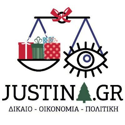 Θερμές ευχές για το νέο έτος από το Justina.gr