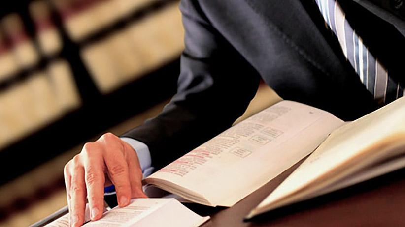 Έρευνα για την επιχειρηματικότητα των δικηγορικών γραφείων