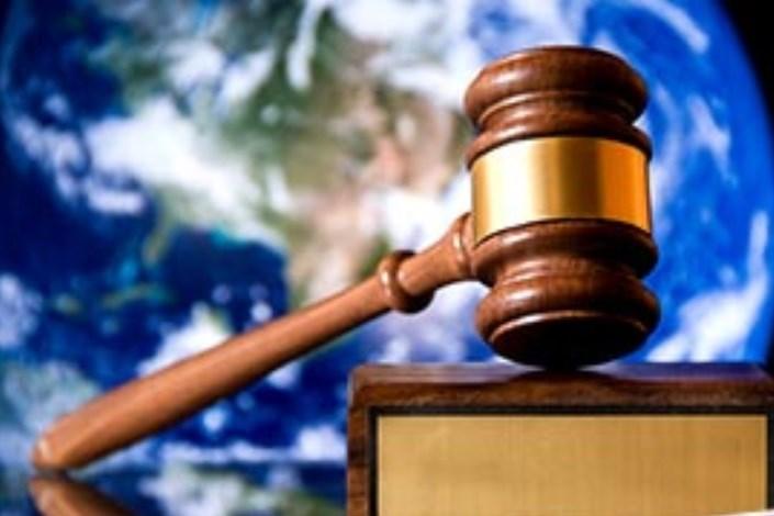 Πρόσληψη νομικού στον Ελληνικό Διαστημικό Οργανισμό