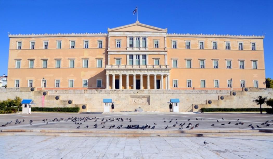 Θέσεις νομικών με διδακτορικό στη Βουλή
