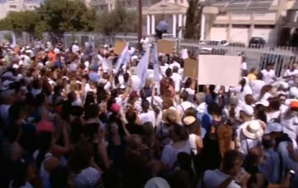 Ανάρτηση φωτογραφιών από διαδήλωση στα social media της Αστυνομίας