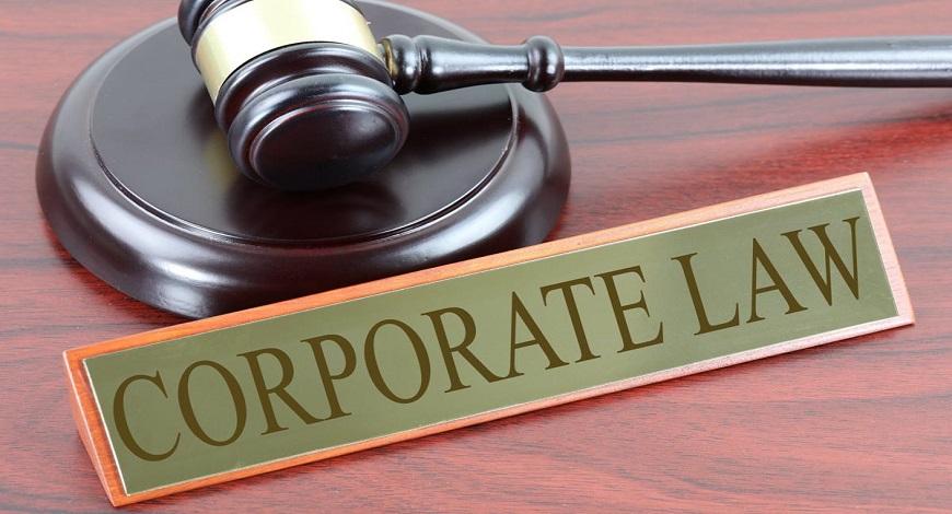 Νομοσχέδιο για την εταιρική διακυβέρνηση ανωνύμων εταιρειών