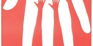 Δημοσιεύτηκε η ετήσια έκθεση της Διεθνούς Αμνηστίας για το 2015