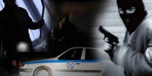 Στατιστικά στοιχεία εγκληματικότητας για το 2018 από την ΕΛΑΣ