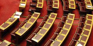 Εγχειρίδια για την καλή νομοθέτηση και την ανάλυση συνεπειών ρύθμισης