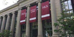 Harvard University: Δωρεάν courses νομικού περιεχομένου