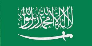 Σαουδική Αραβία: από τον Ιούνιο του 2018 θα επιτρέπεται στις γυναίκες η οδήγηση