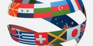5 θέσεις στη Νομική Υπηρεσία του Υπουργείου Εξωτερικών