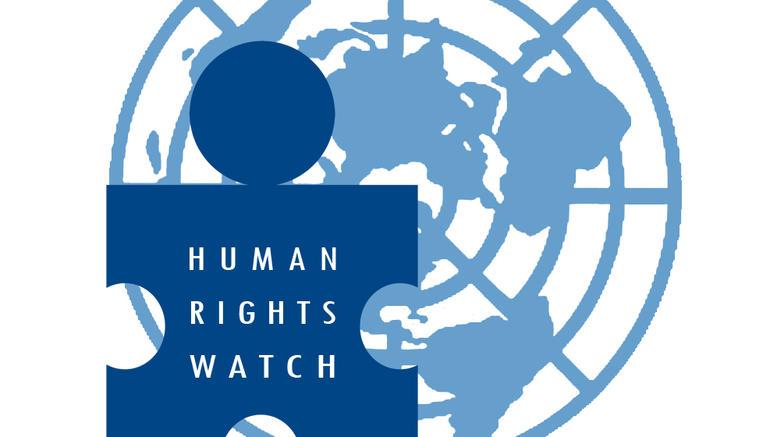Ετήσια έκθεση 2017 του Human Rights Watch
