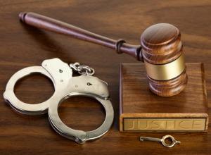 Παρουσίαση νέου βιβλίου για την ποινική δίκη στον ΔΣΠ