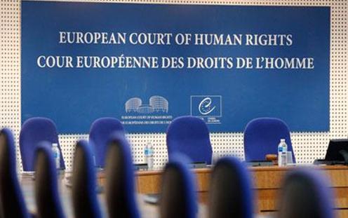 Νέο βίντεο από το Ευρωπαϊκό Δικαστήριο Δικαιωμάτων του Ανθρώπου