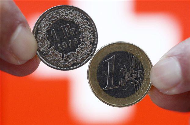 Ημερίδα ΣΕΕ για τις συμβάσεις δανείου σε ελβετικό φράγκο