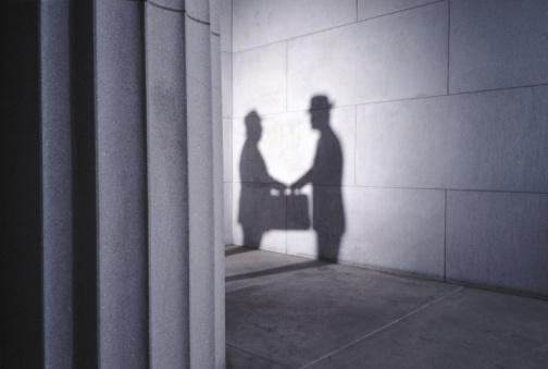 Η προστασία των εμπορικών απορρήτων: Το Συμβούλιο εκδίδει νέα οδηγία