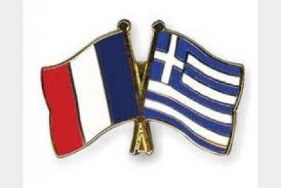 Ελληνο-Γαλλικές Νομικές Ημερίδες στη Θεσσαλονίκη