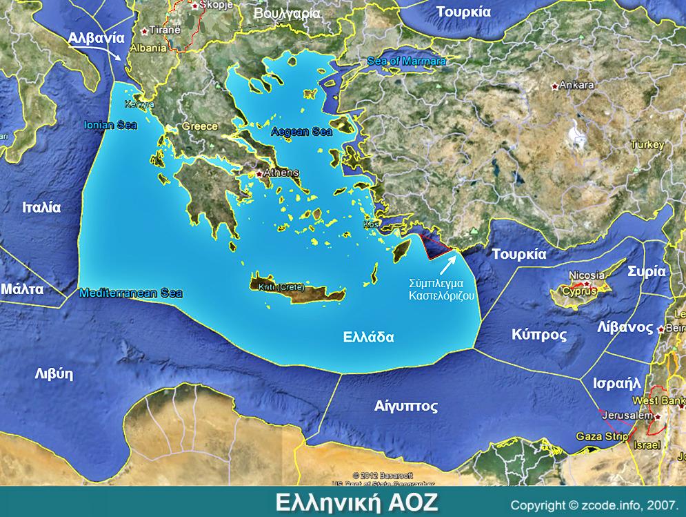 Υφαλοκρηπίδα του Αιγαίου – του Δημήτρη Τουτουντζόγλου