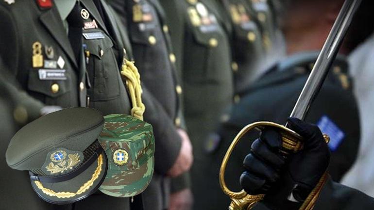 Συνέδριο Νομικού Σώματος Ενόπλων Δυνάμεων