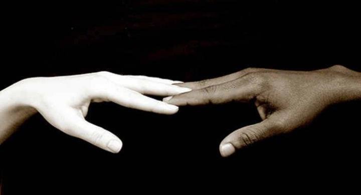 Άρθρο για τη διεθνή σύμβαση κατάργησης των φυλετικών διακρίσεων