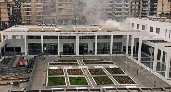 Κλειστό το Ειρηνοδικείο Αθηνών επ' αόριστον